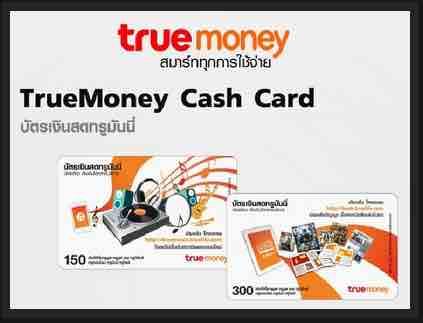 THAI True MONEY