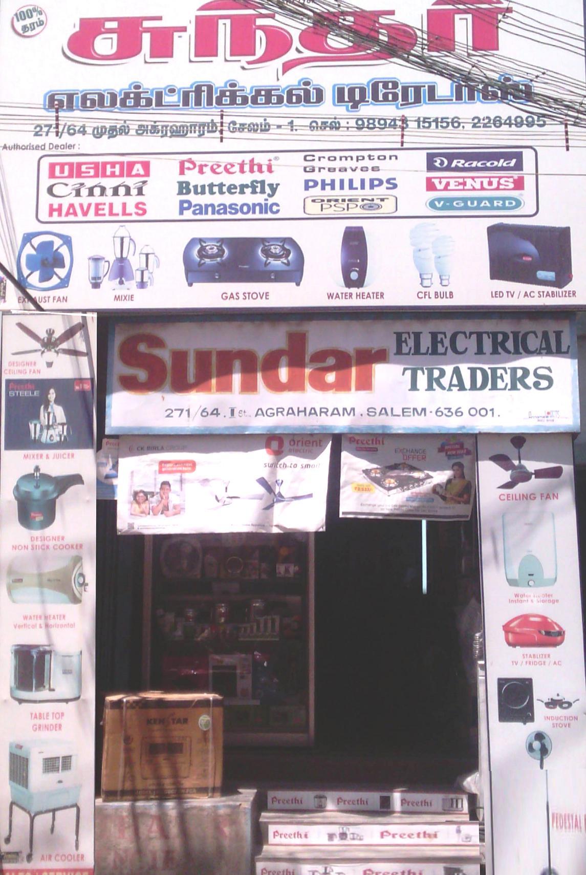 Sundar Electrical Traders
