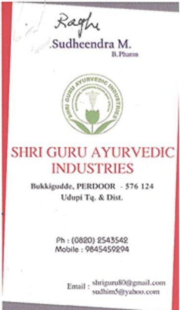 Shri Guru Ayurvedic Industries