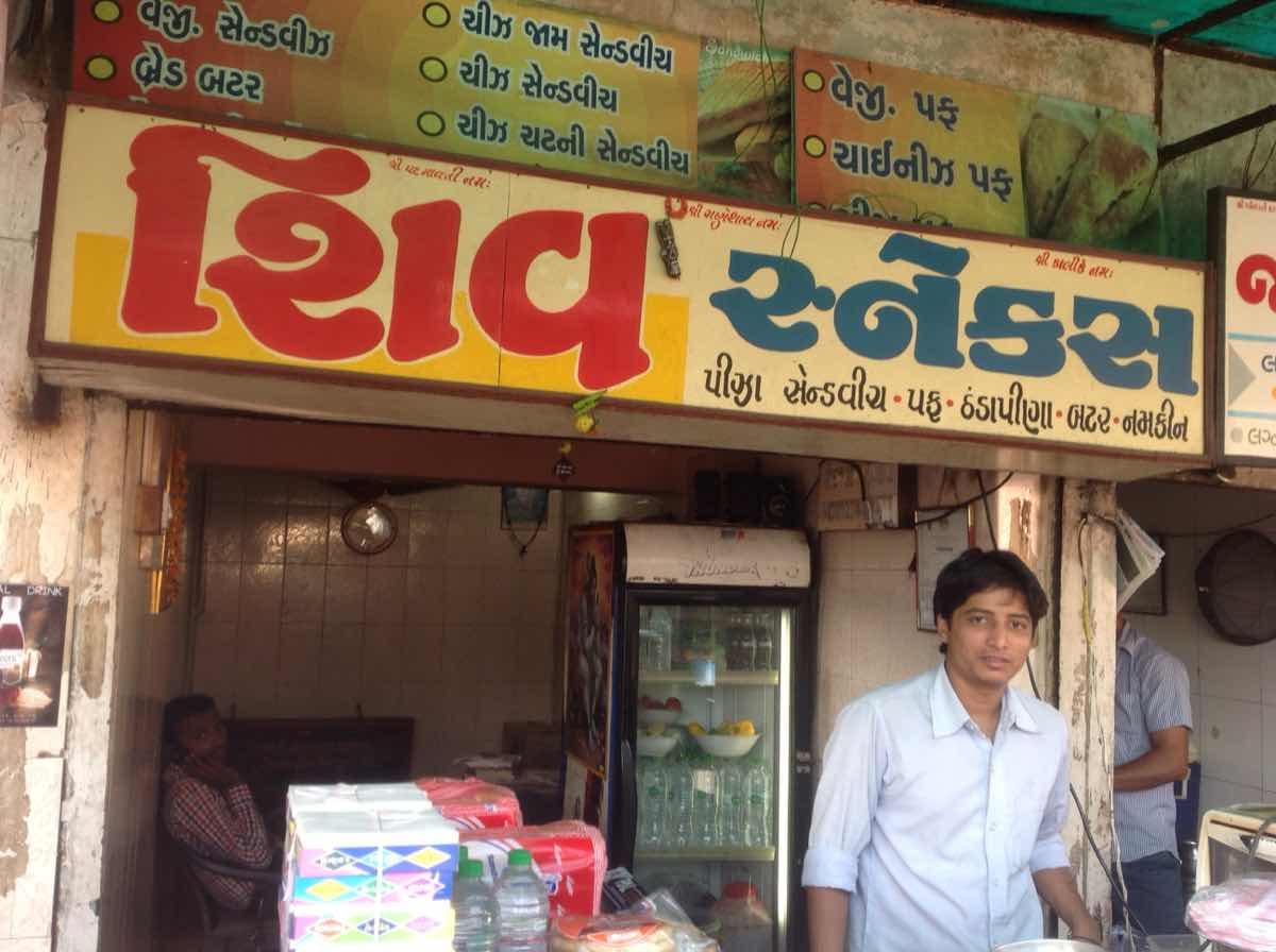 Shiv snacks