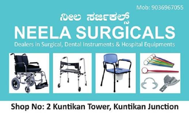 Neela Surgicals