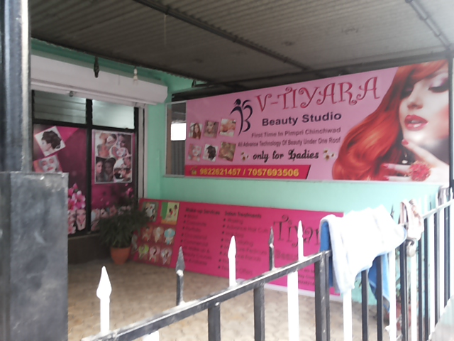 V Tiyara Beauty Parlour Studio