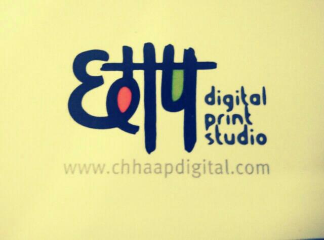 Chhaap Digital print studio