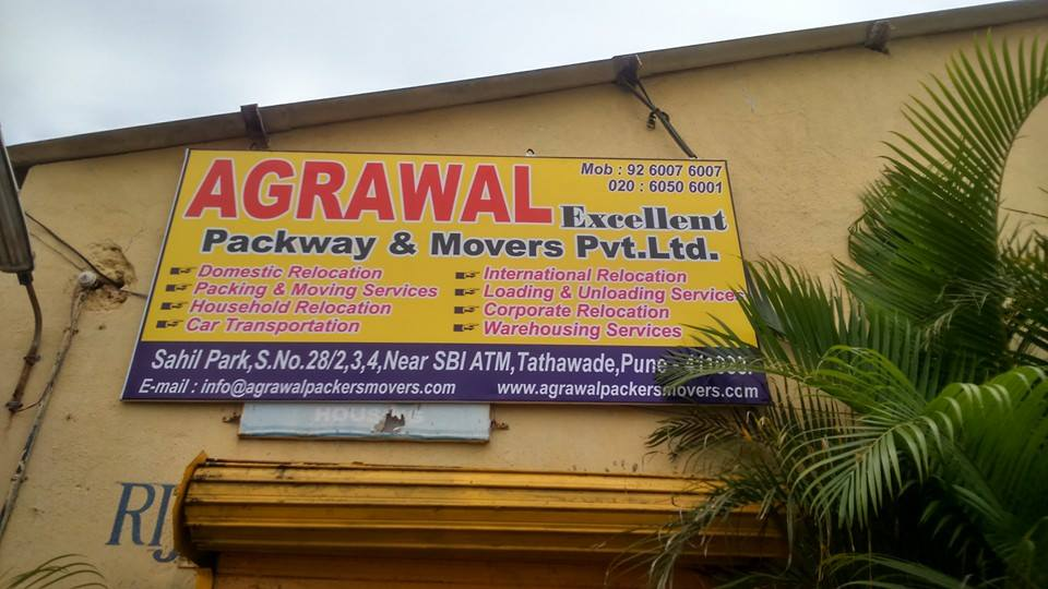 Agrawal Packway & Movers Pvt. Ltd.