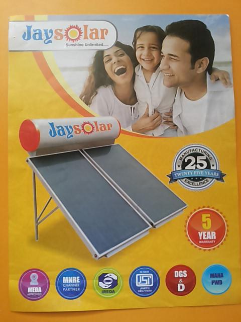 Jay Renewable Energy Pvt Ltd