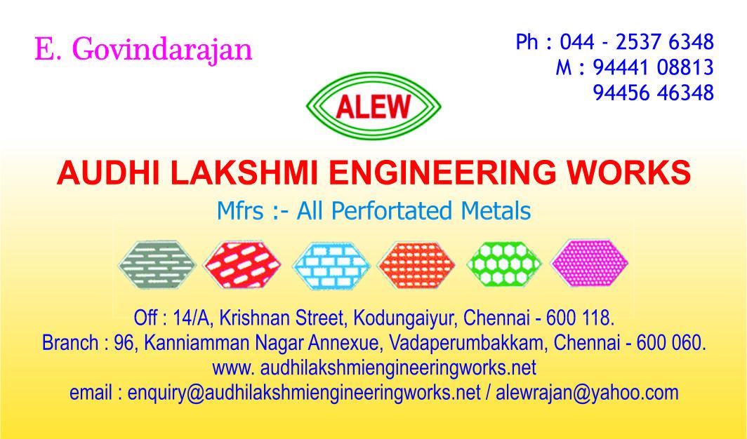 Audhi Lakshmi Engineering Works