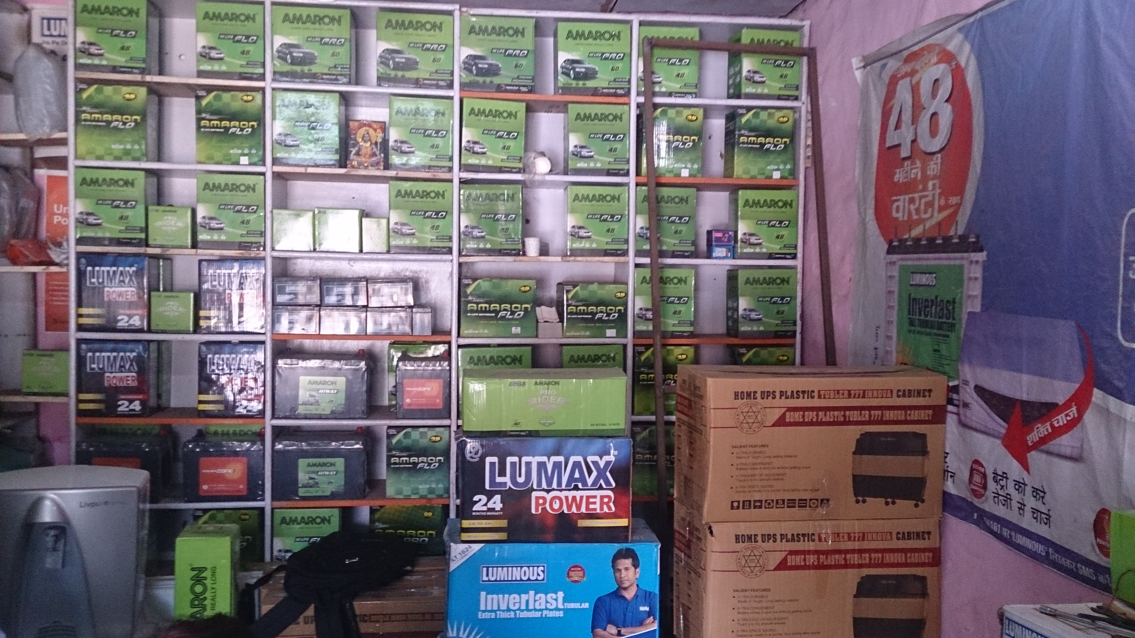 Tanmay Traders & Auto Electricals