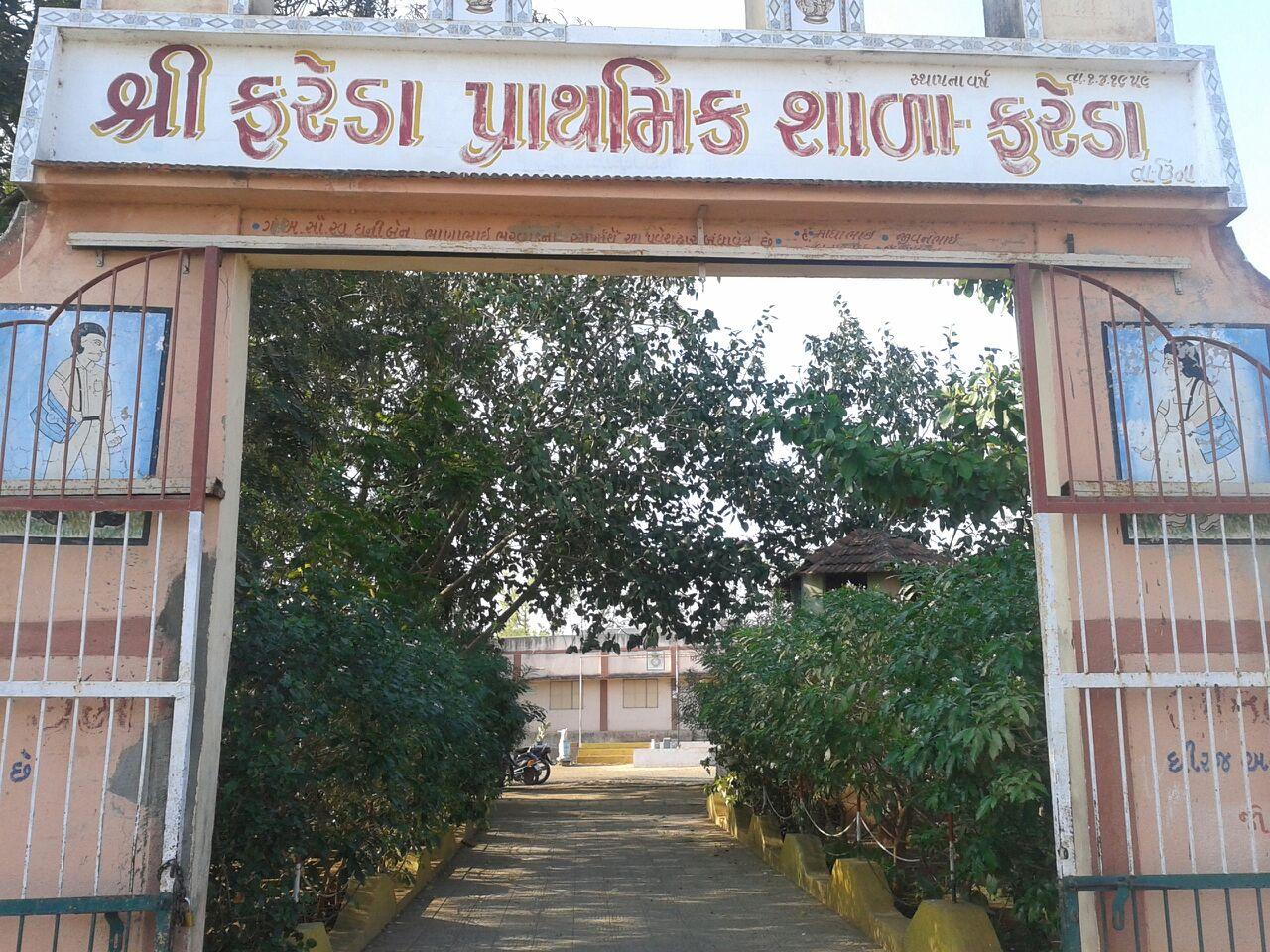 Fareda Primary School