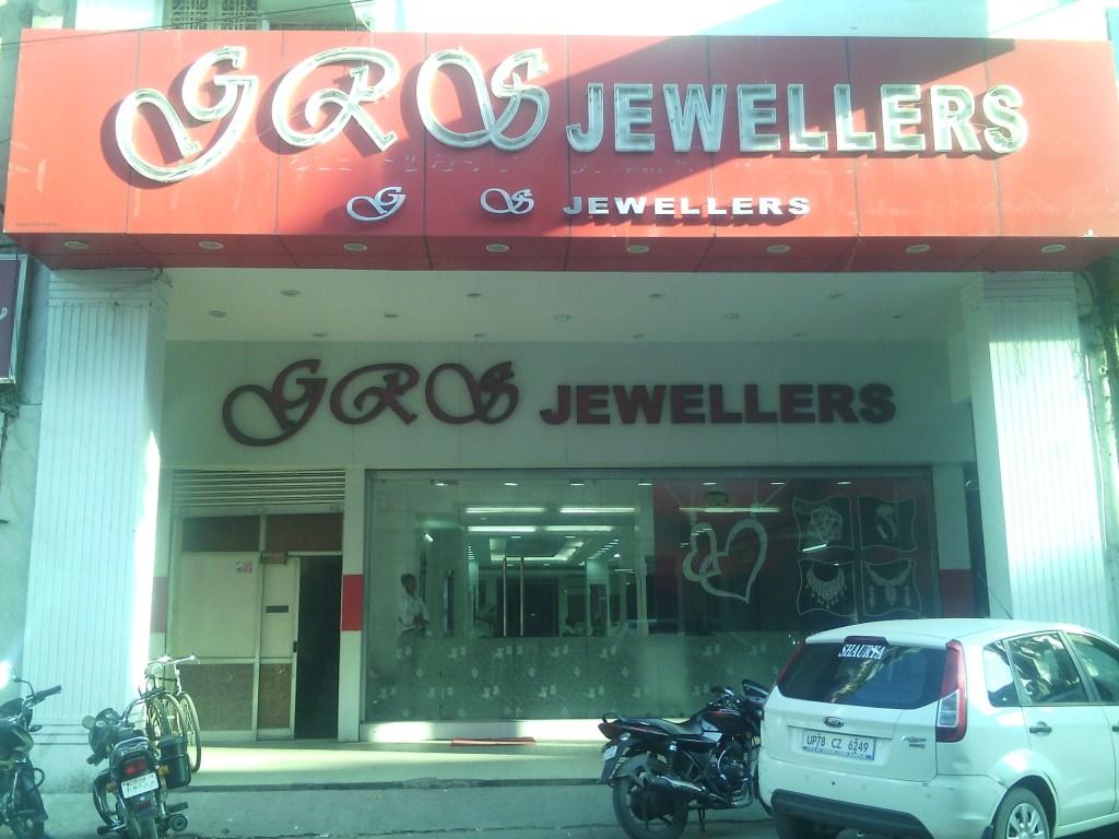 G R S Jewellers