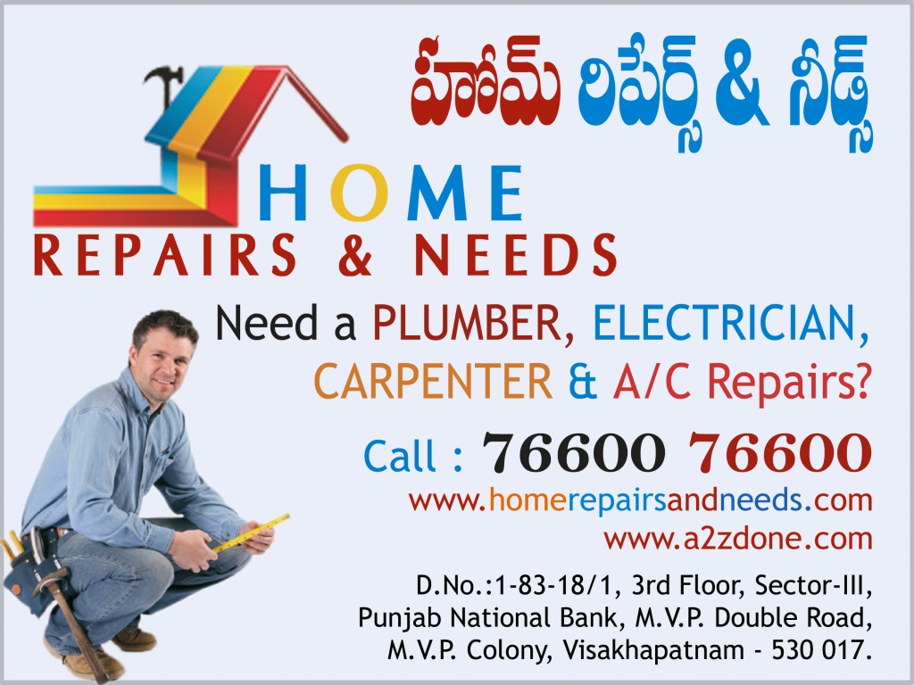 Home Repairs and Needs