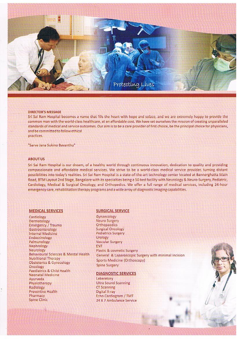Srisairam hospital