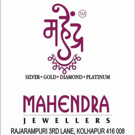 Mahendra Jewellers India