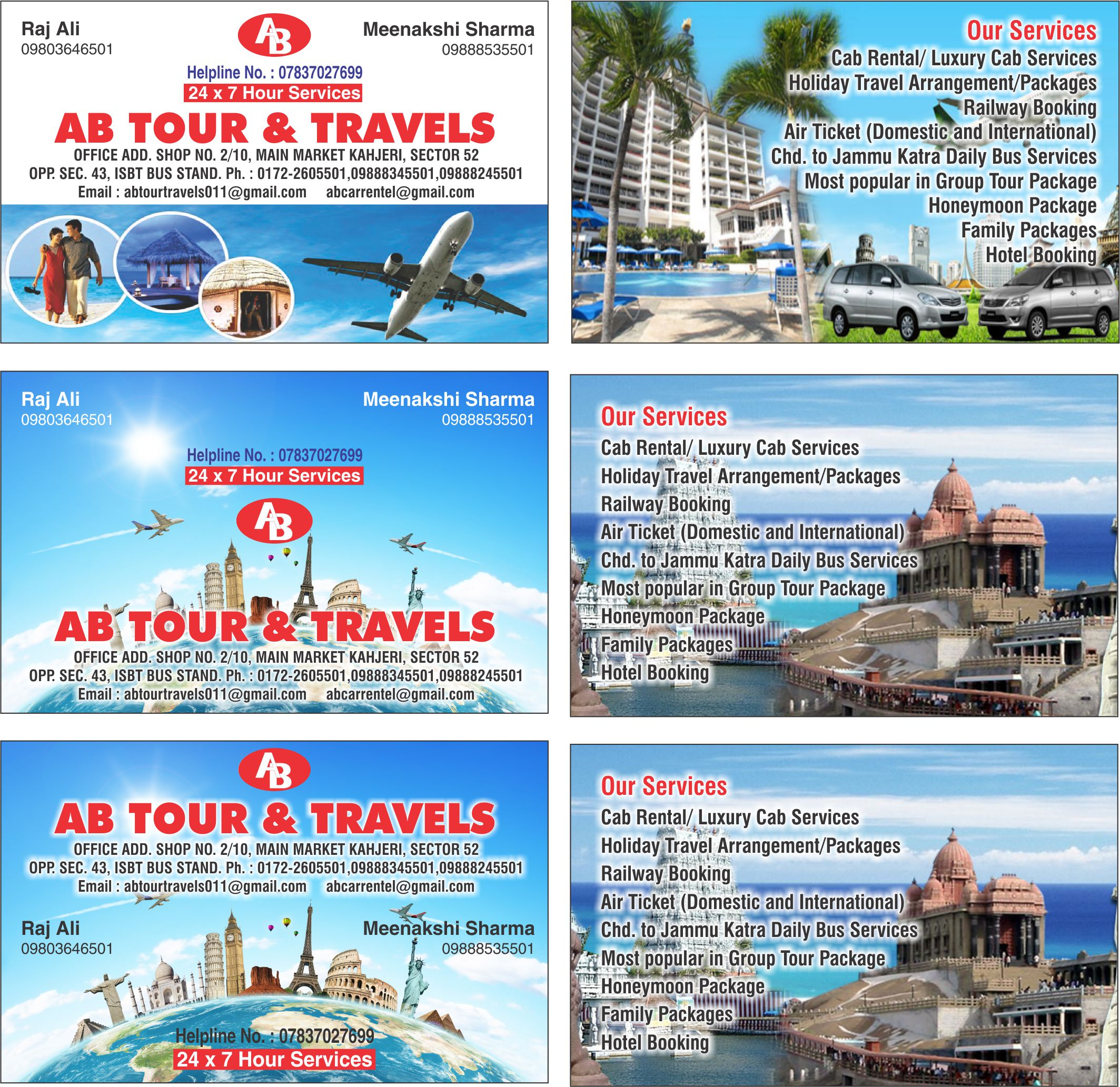 AB Tour And Travels