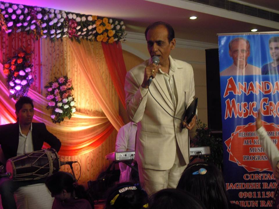Anandam Events