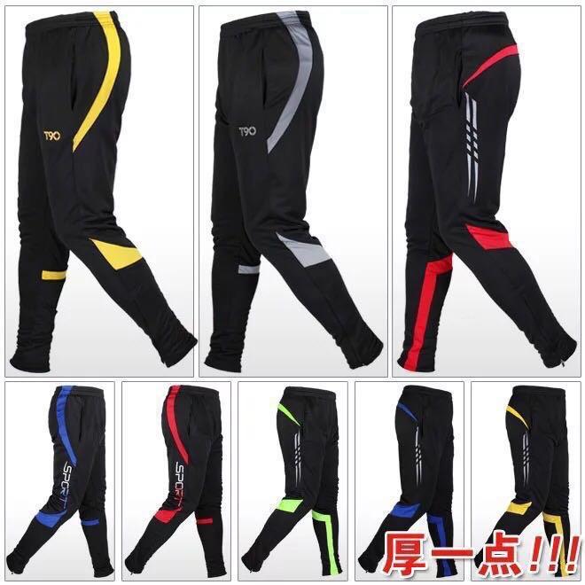 Chishtiya Sports Wear