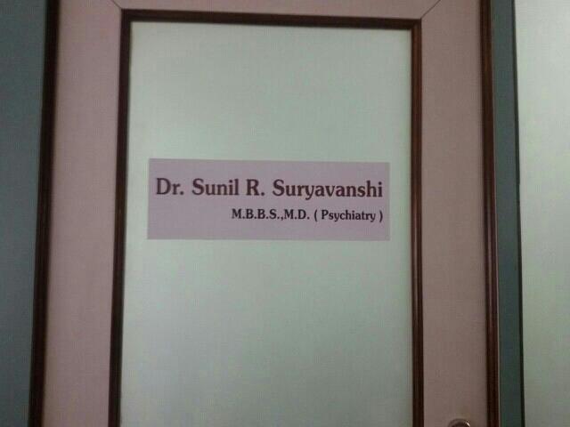 Chetana Psychiatry Clinic