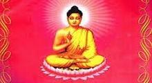 Aashta Meditation Centre