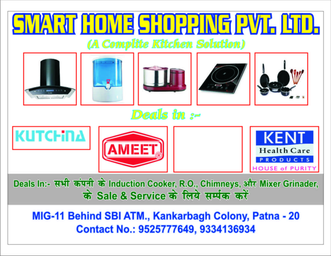 Smart Home Shopping Pvt Ltd