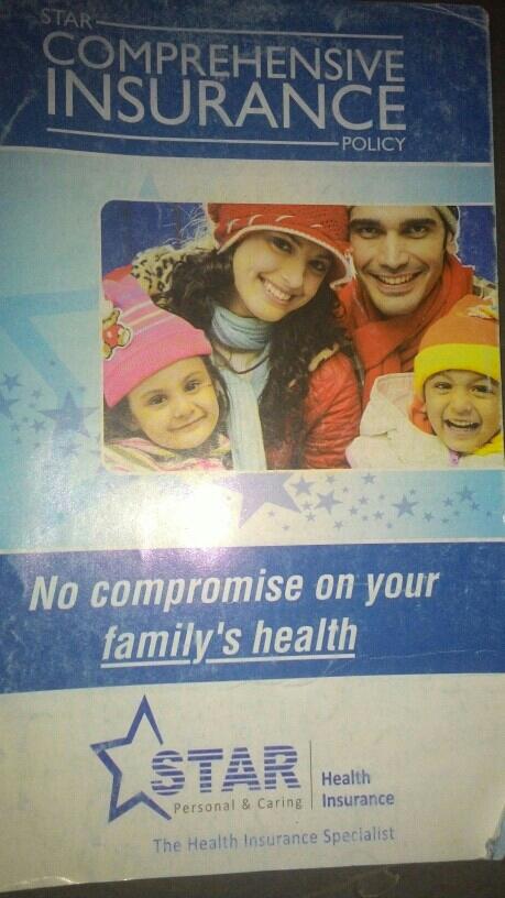 Reliable Mediclaim