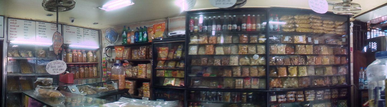 Mundra  Sweets