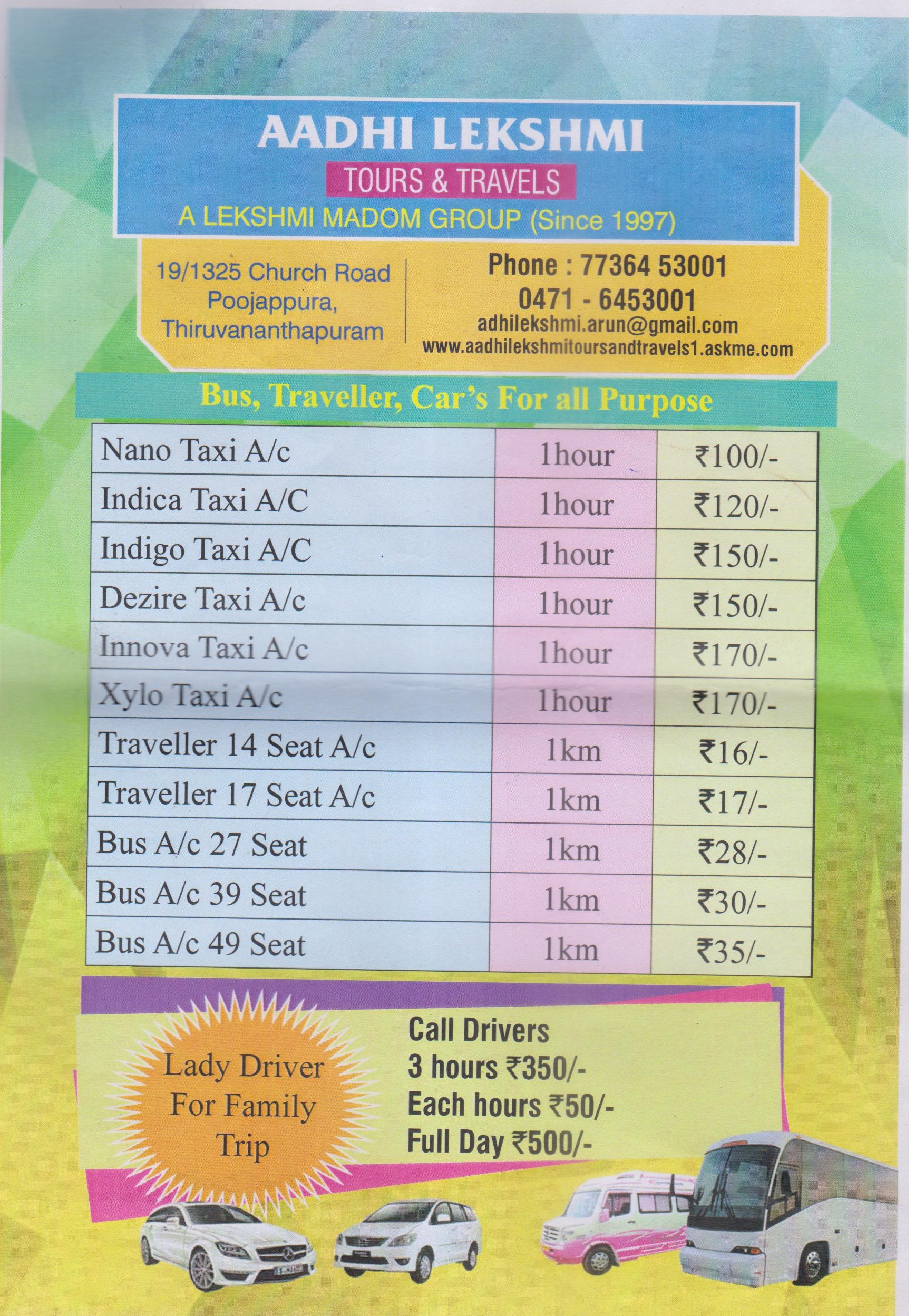 Aadhi Lekshmi Tours and Travels