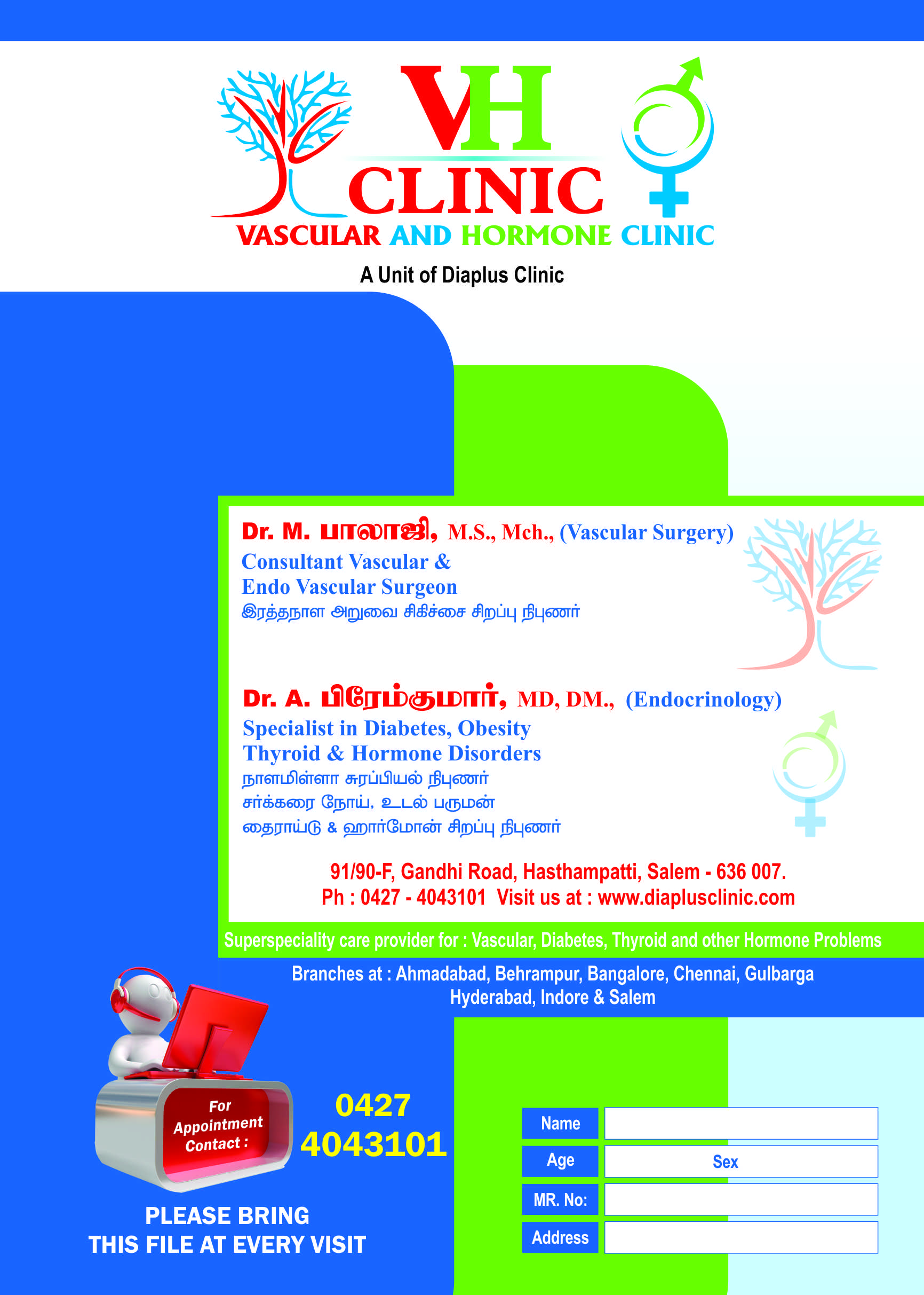 Vh Clinic Vascular and Hormone Clinic