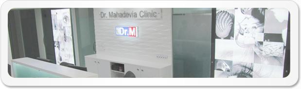 Dr M Hair Transplant Clinic