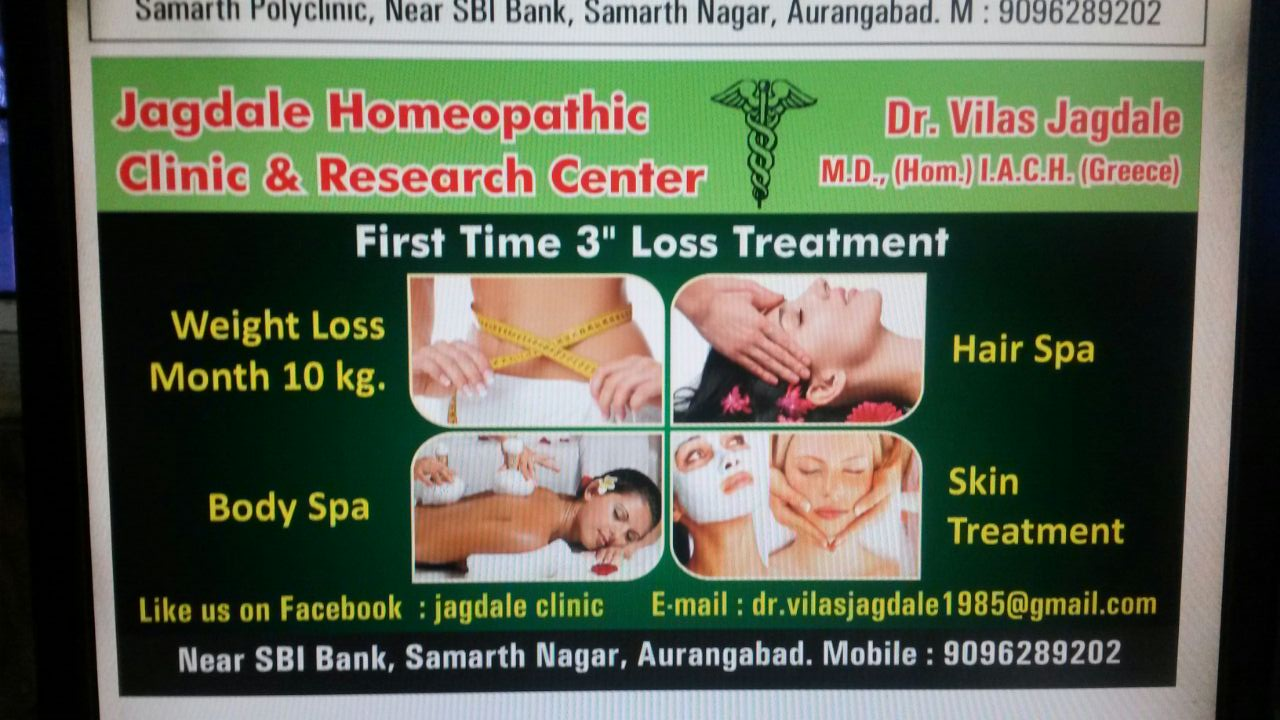 Dr.Jagdale Healthcare and Weightloss Center.