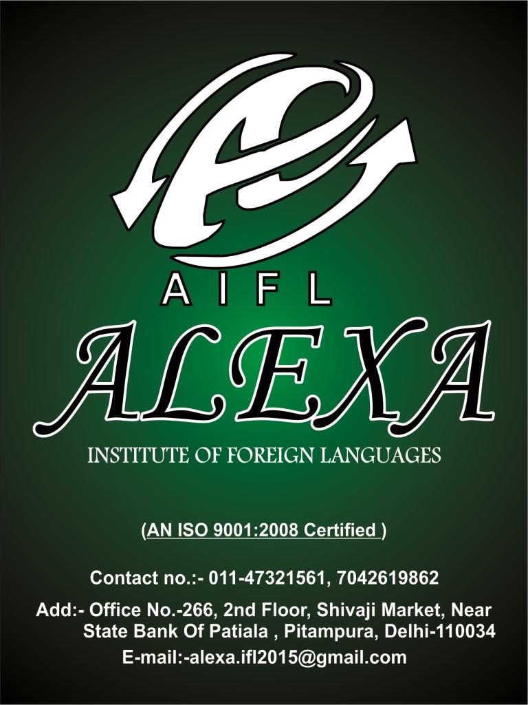 Alexa Institute Of Foreign Languages