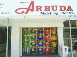 Shree Arbuda Matching centre