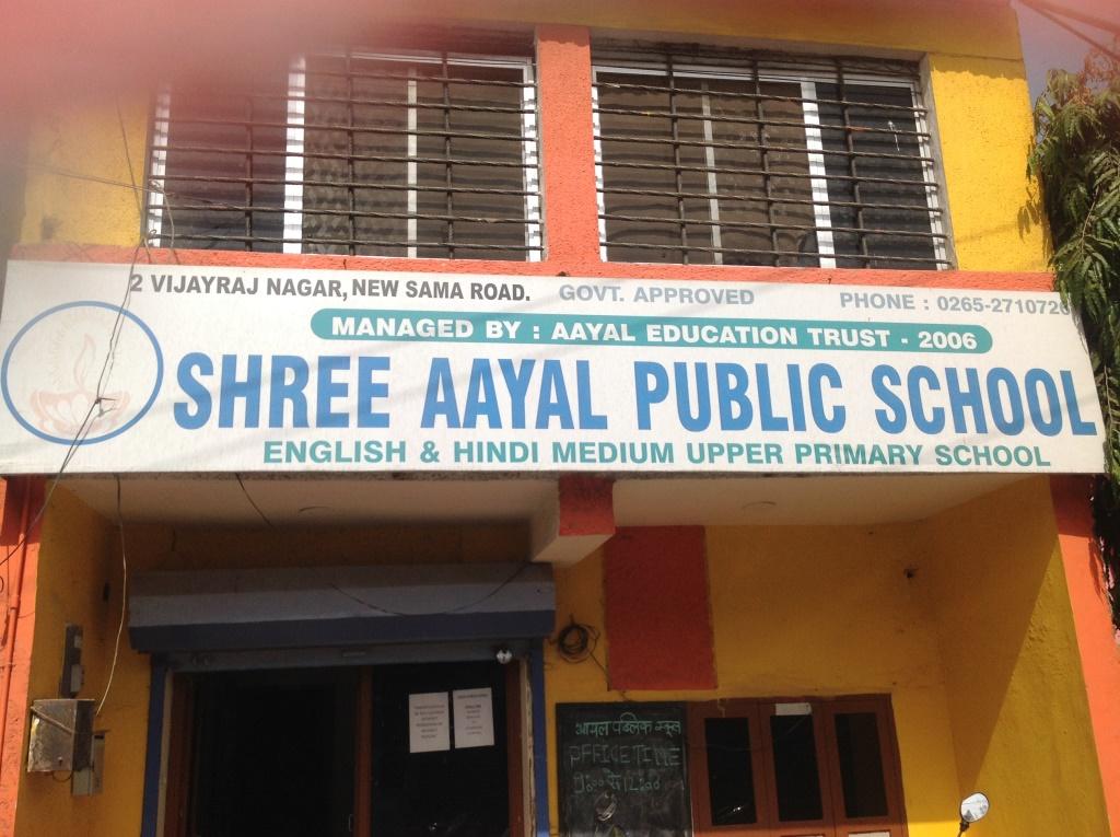 Aayal Public School