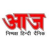 AJ Prakashan Ltd