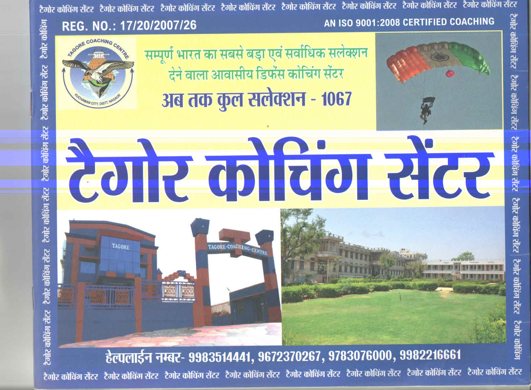 Tagore Defence Coaching Center