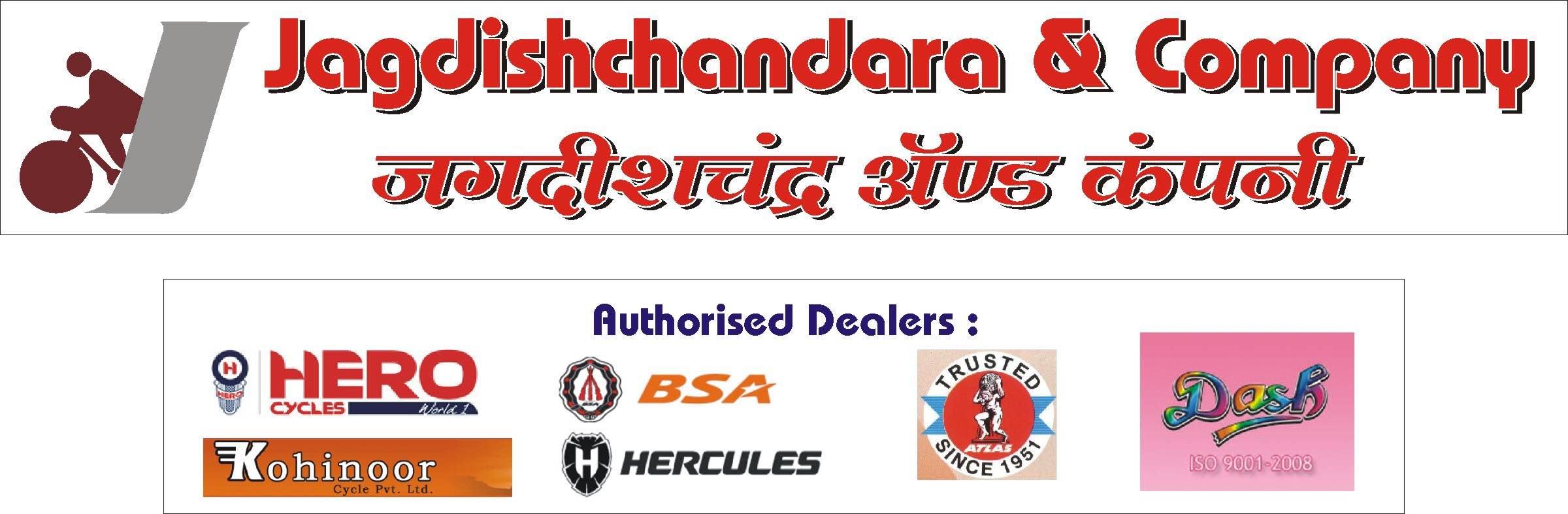 Jagdishchandra & Company