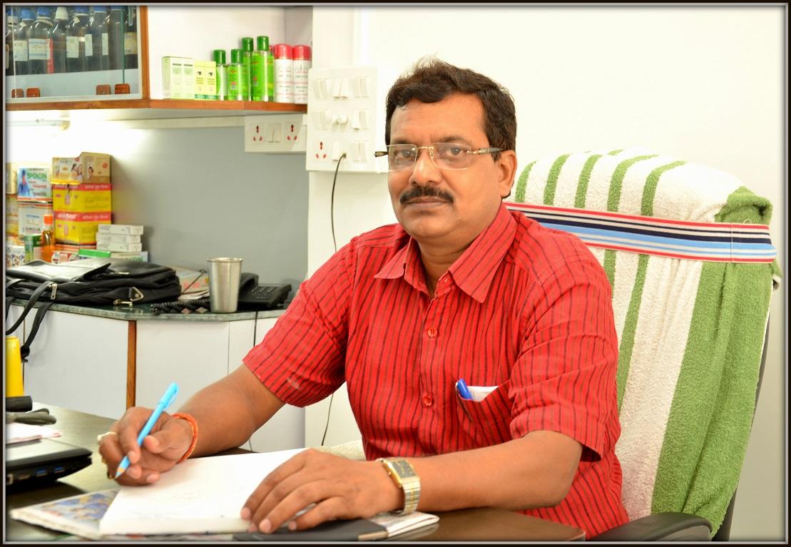 Adityapur Homeo Clinic