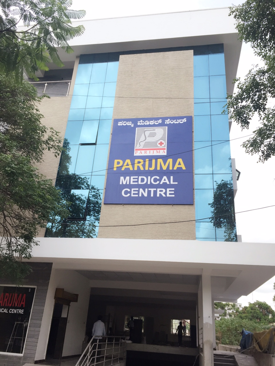 Parijma Medical Centre