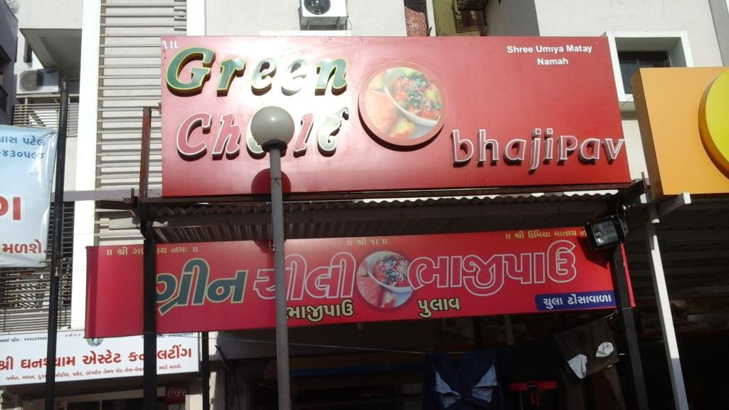 Green Chilli Bhajipav