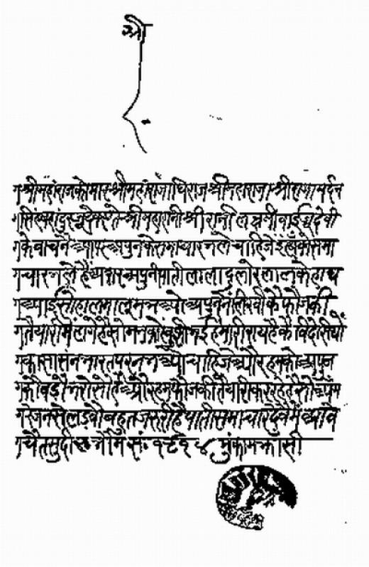 आव बुन्देलखंडी बतियज्जे (Aaw Bundelkhandi batiyajje)