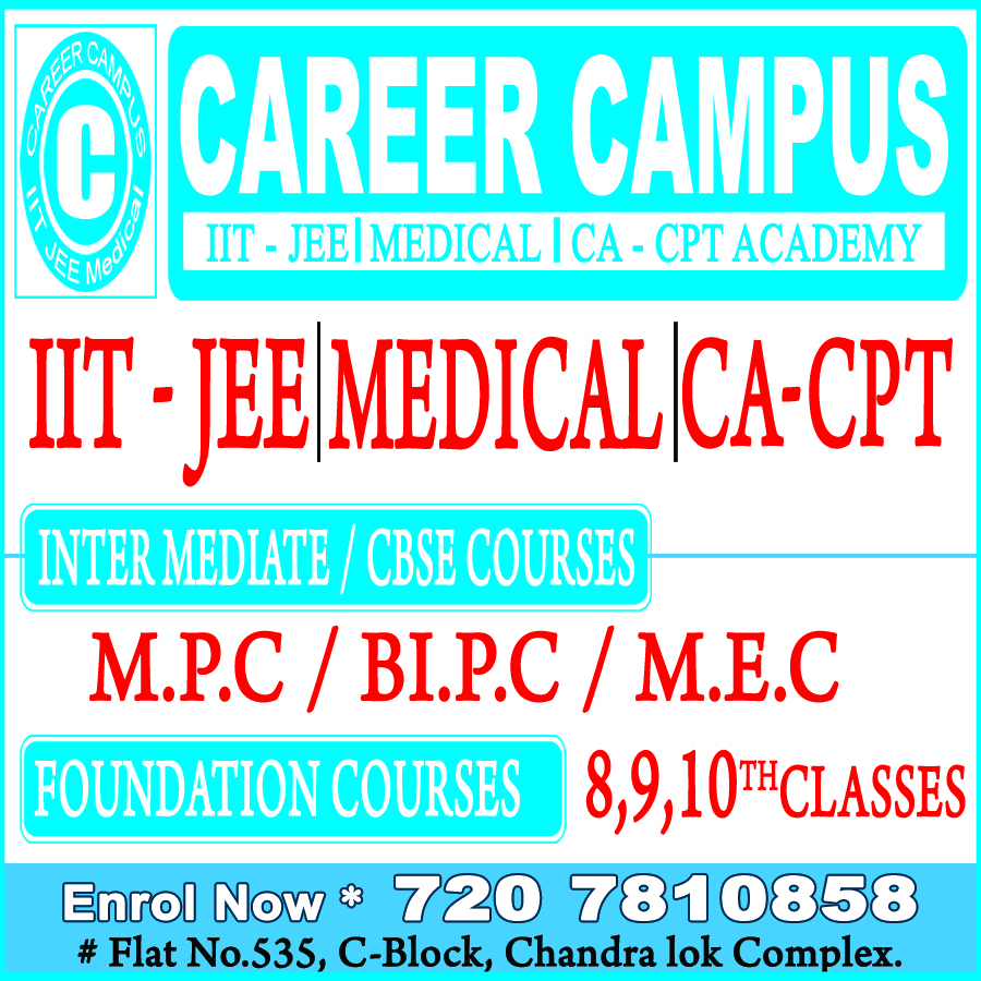 Career Campus Institute For IIT-JEE, & Medical