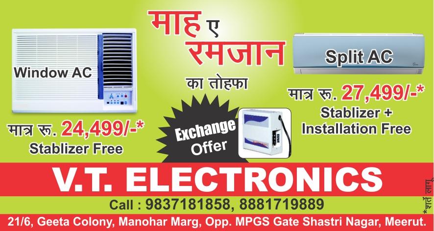 Vt Electronics