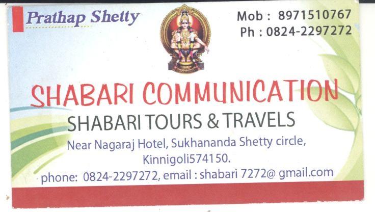 Shabari Communication
