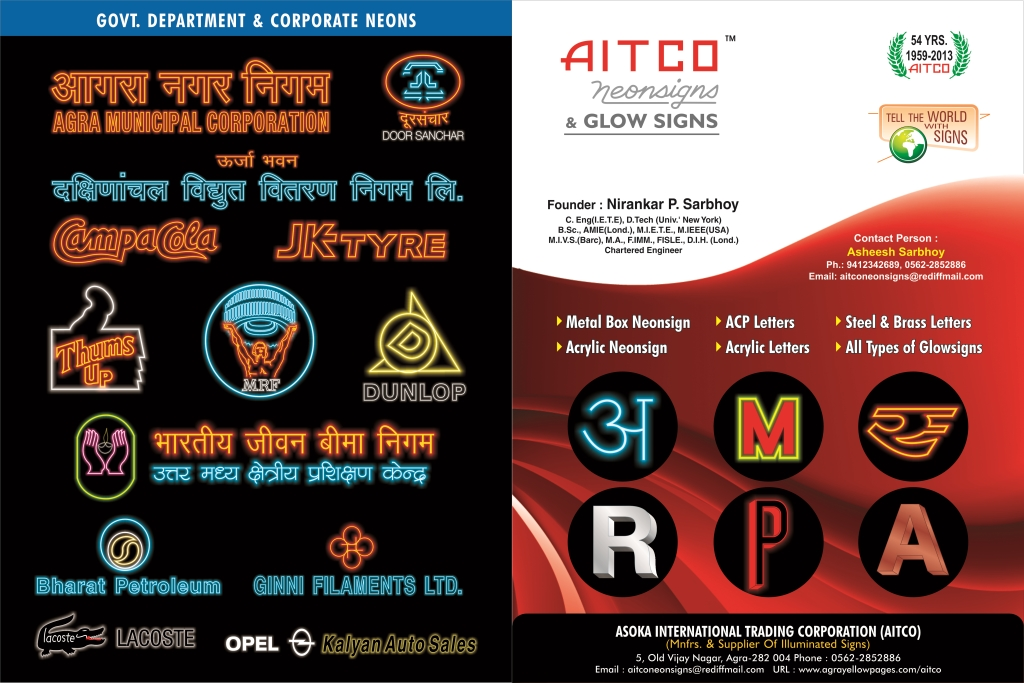 Aitco Neonsigns