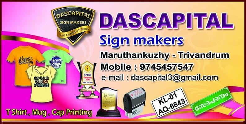 Das Capital Sign Makers