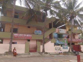 Kannika Cauvery School