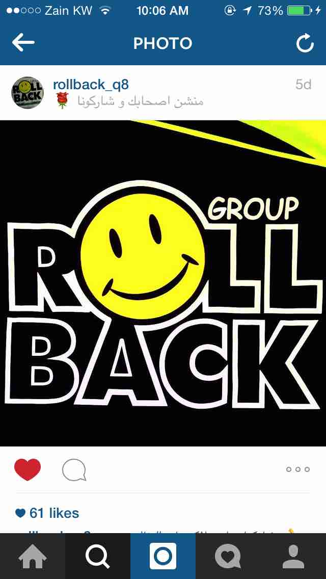 Roll Back Group