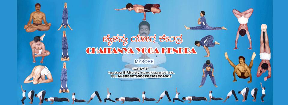 Chaitanya Yoga Kendra