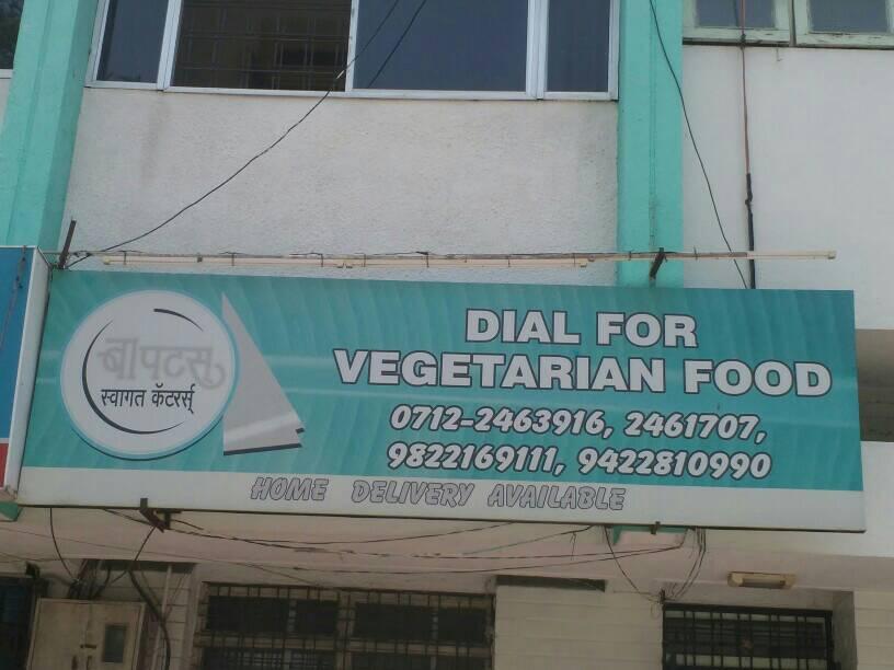 Dial For Veg Food( Bapat Caterers)