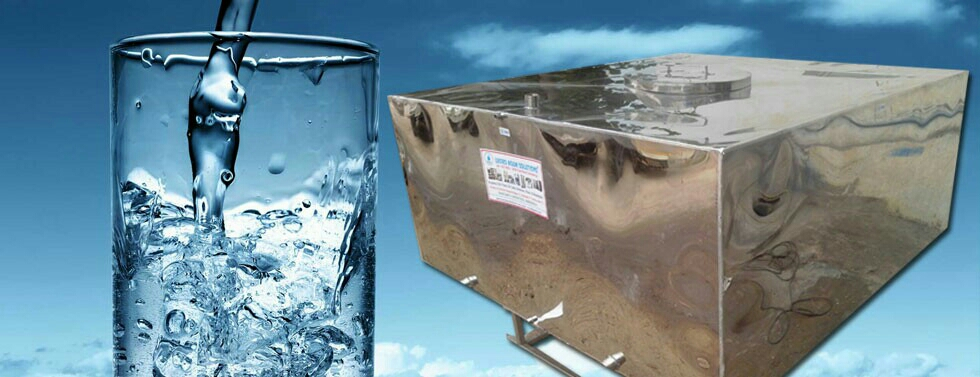 Leoro Aqua Solutions