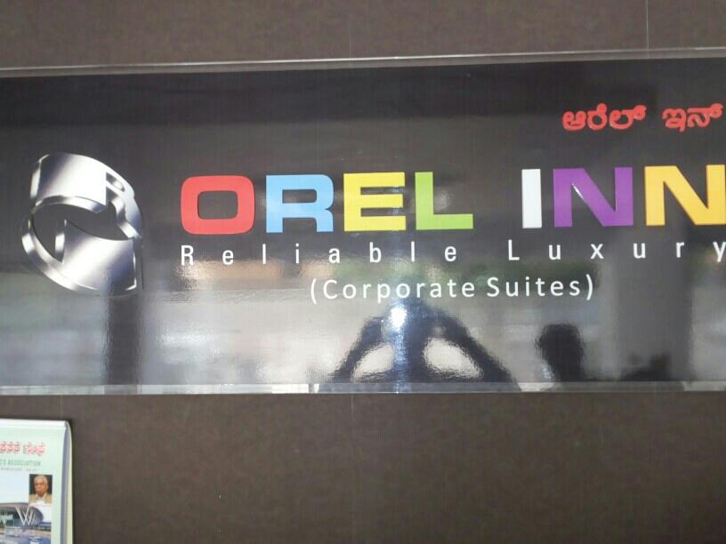 Orel Inn