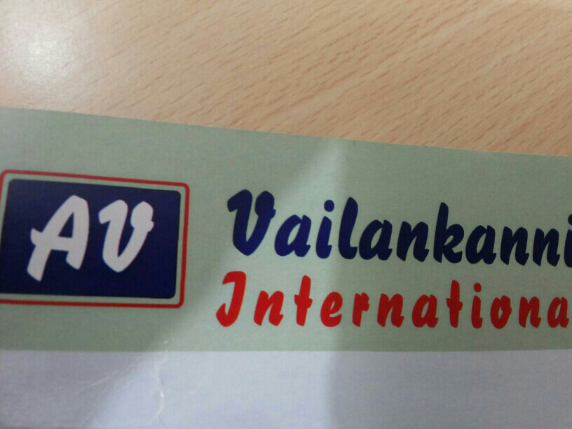 Vailankani Packaging Pvt Ltd